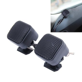 Harga YH-004A 2 PCS 5KHZ-20KHZ Mini Piezo Electric Tweeters For Cars - intl