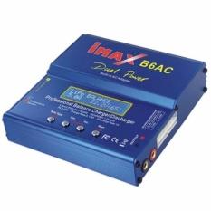 IMAX B6AC Charger Baterai LiPo dengan AC Adapter Integrated s9594 - Blue