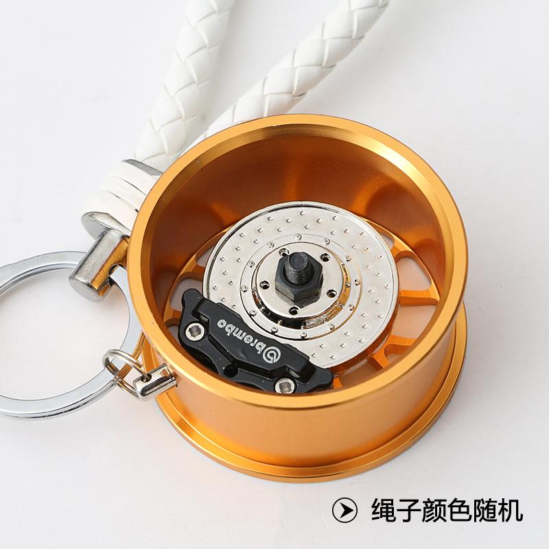Kepribadian logam turbin rem gantungan kunci gantungan kunci
