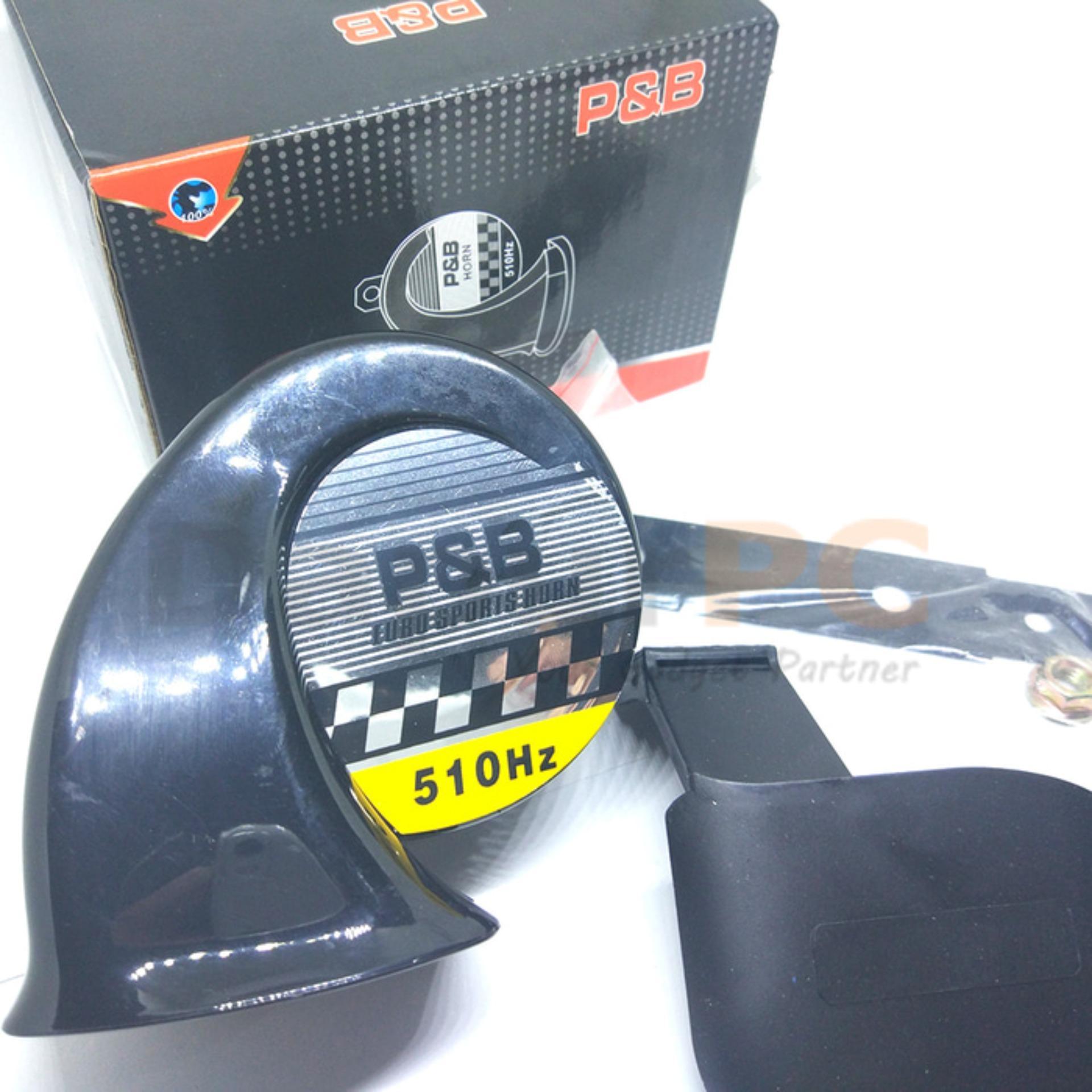 Klakson Keong Single Tone - 12 Volt Motor P&B Murah Suara Nge- .