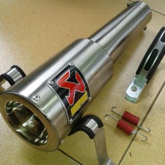Harga KNALPOT HONDA NEW SONIC 150 AKRAPOVIC PEDROSA TITANIUM FULLSET Terbaru klik gambar.