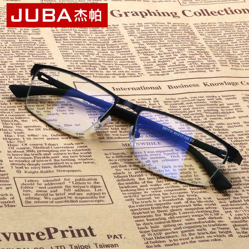 Resin pria dan wanita ultralight tua cahaya kaca mata kacamata baca. Source · Laki-