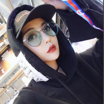Laut kepribadian lembar perempuan ayat yang sama kacamata hitam kacamata hitam