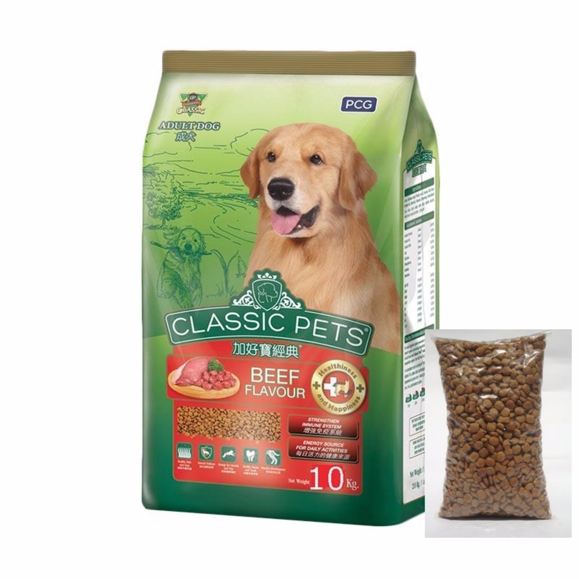 Makanan Anjing Pedigree Beef Repacking 1 Kg Daftar Update Harga Can 115kg Basah Rasa Chicken Classic Dog Food Adult Repack 3 X 1kg
