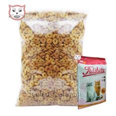 Makanan Kucing Felibite Cat Food Felibet Tuna - Repack 500 Gram