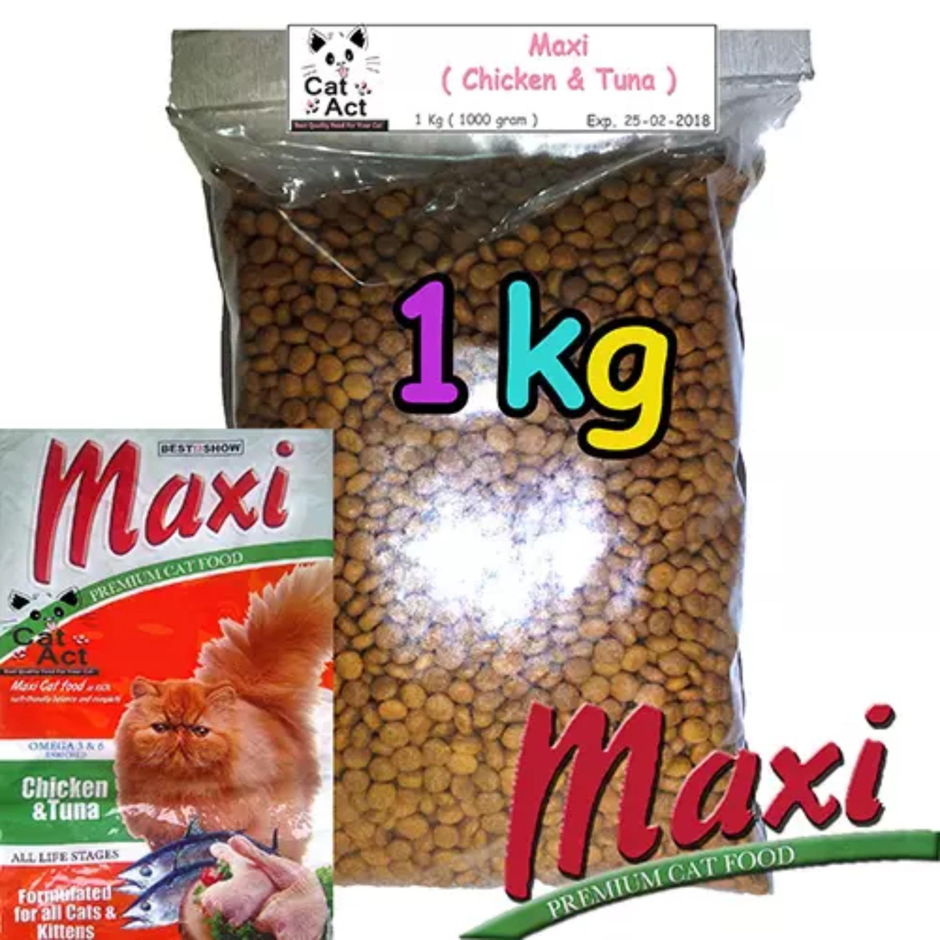Hot Deals Makanan Kucing Murah Maxi Cat Food Chicken Tuna Repack Nice 1kg 1 Kg