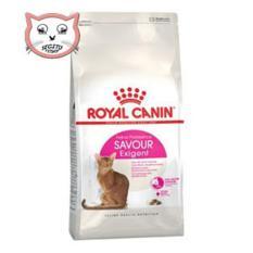 MAKANAN KUCING SUSAH MAKAN ROYAL CANIN EXIGENT AROMATIC CAT FOOD 400 GRAM