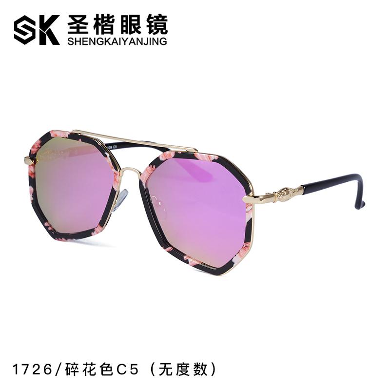 Masuknya orang kepribadian perempuan miopia kacamata hitam matahari kaca  mata Shishang matahari cermin ed3180adbc