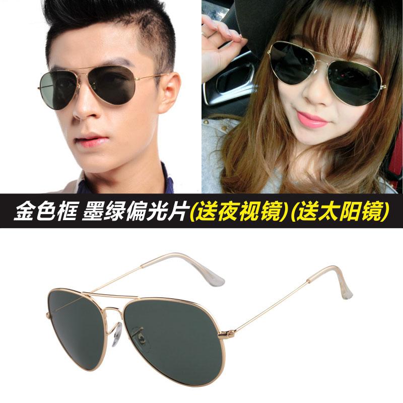 Flash Sale Masuknya orang pengemudi laki-laki mengemudi mobil kaca mata  kacamata hitam kacamata terpolarisasi d3a6bb2606