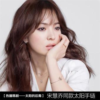 Matahari Korea Fashion Style Lagu Huiqiao ayat yang sama bunga gelang