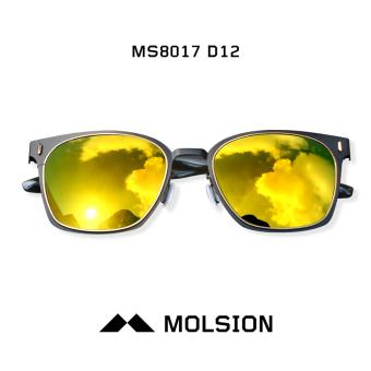 Jual Molsion ms8017 baru terpolarisasi persegi matahari kaca mata ... 8210d33ddb