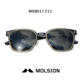 Harga Molsion ms8017 baru terpolarisasi persegi matahari kaca mata ... 604afb87ce