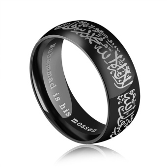 Muslim Islamic God and Mohammed Ring 8mm Black-Color Ring for MenWomen Stainless Steel Jewelry - intl