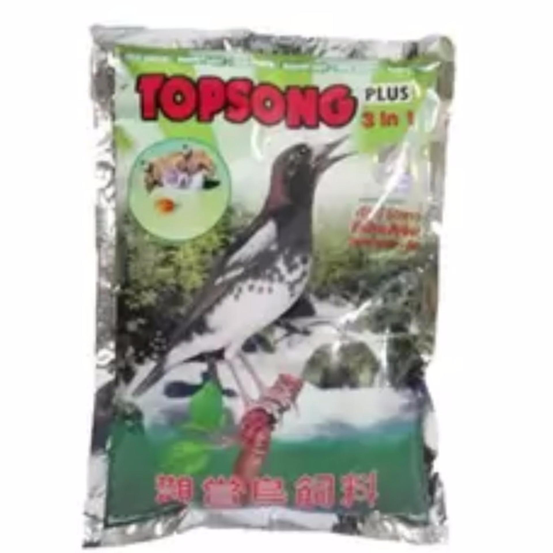 Cheap online pakan burung topsong seaweed rumput laut 450 gr untuk kacer murai dll