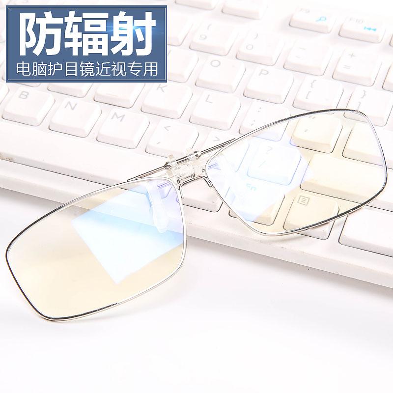 Polos untuk Miopia Wanita Kacamata Optik Kacamata Oculos Femininos Gafas- INTL.