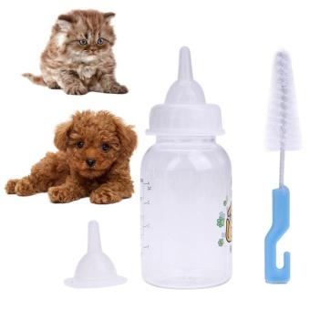 Portable Puppy Kitten Feeding Drink Bottle Milk Feeder Dispenser - intl - 2