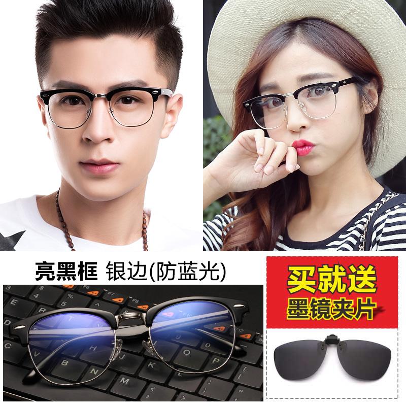 Price Checker Pria kacamata anti-handphone frame frame kacamata ... 26366f7ae1