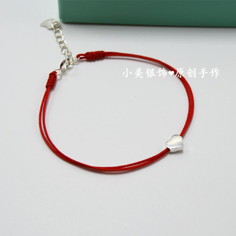 Flash Sale S925 Jepang dan Korea Selatan sterling silver peach cinta hati berbentuk liontin