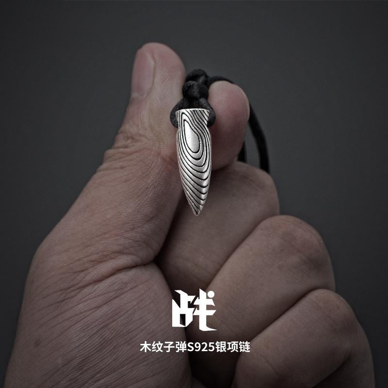 Source · Anting Tusuk Piercing . Source · S925 pria dan wanita beberapa model ulir peluru kepala kalung kalung