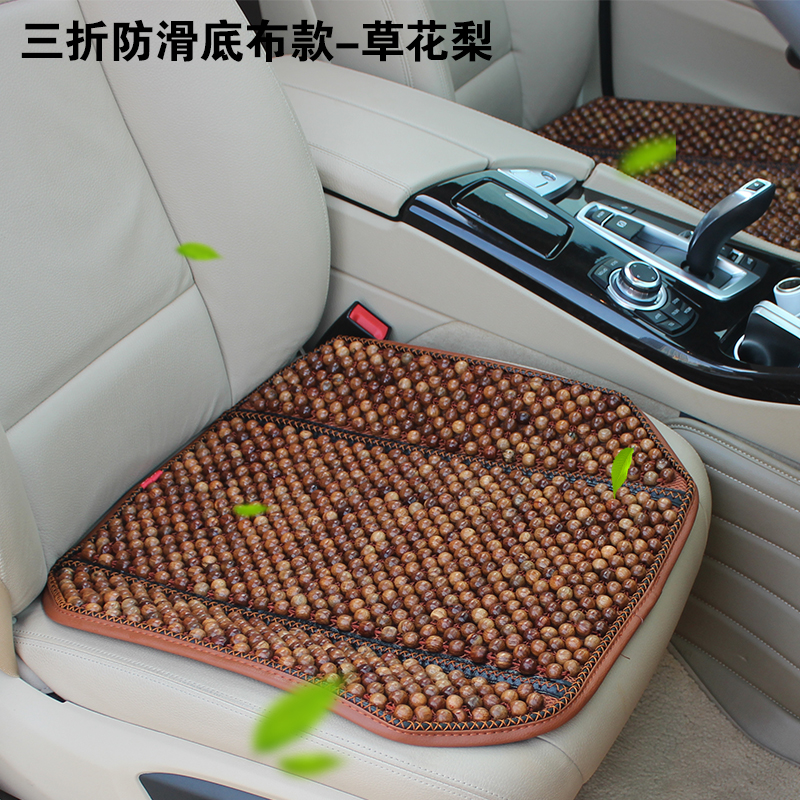 Sederhana baru musim panas manik-manik kayu kursi mobil bantal Liangdian