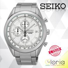 Seiko Chronograph Jam Tangan Pria - Strap Stainless Stell - SSB173P1 - White