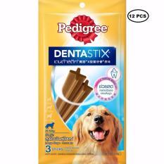 Snack Anjing Pedigree DentaStix Large 25 -50 kg 12 packs [12 x 112g]