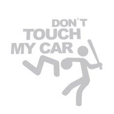 Stiker Mobil bisa dilepas Jangan Sentu.