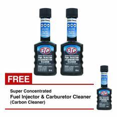 STP - Super Concentrated Fuel Injector Cleaner & Carburetor Cleaner ( Carbon Cleaner ) - Campuran BBM Aditif Bensin untuk Clean Motor Karbon ( Setiap Pembelian 2btl Free 1btl, Jadi 3btl )