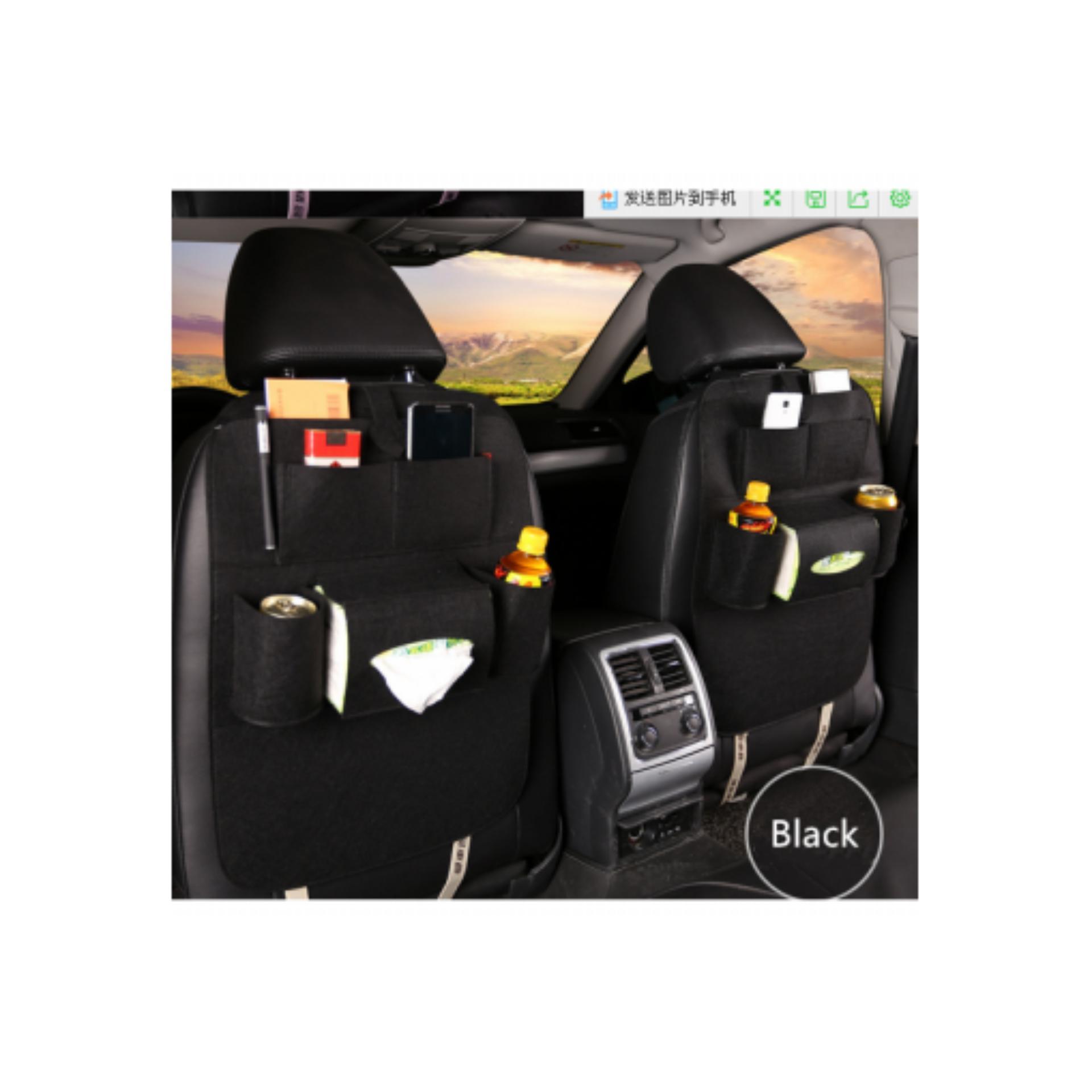 Tas Mobil Multifungsi /Car seat organizer .