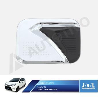 ... Pelindung Variasi Aksesoris Mobil Modifikasi - AI-LZ043, 187.815, Update. Toyota Calya Tutup Tangki Bensin Cover Tutup Bensin Prestige JSL, 60.000 ...
