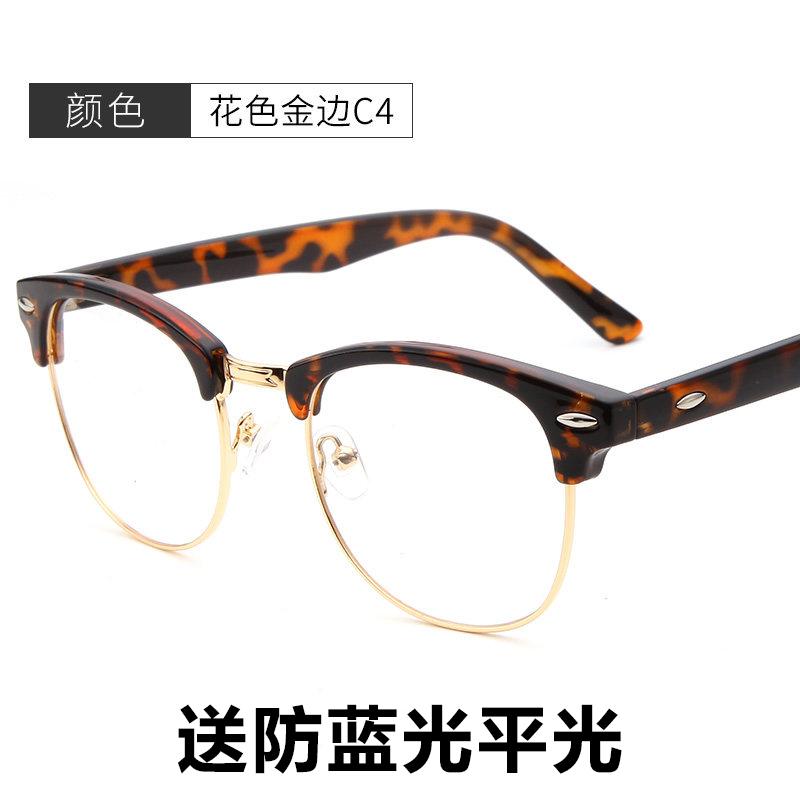 TR90 retro perempuan miopia anti penuh bingkai kaca mata frame kacamata