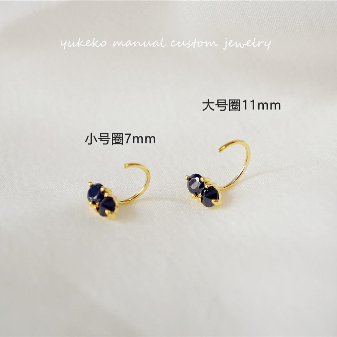 UK S925 emas desainer perak zirkonium hitam cincin telinga anting