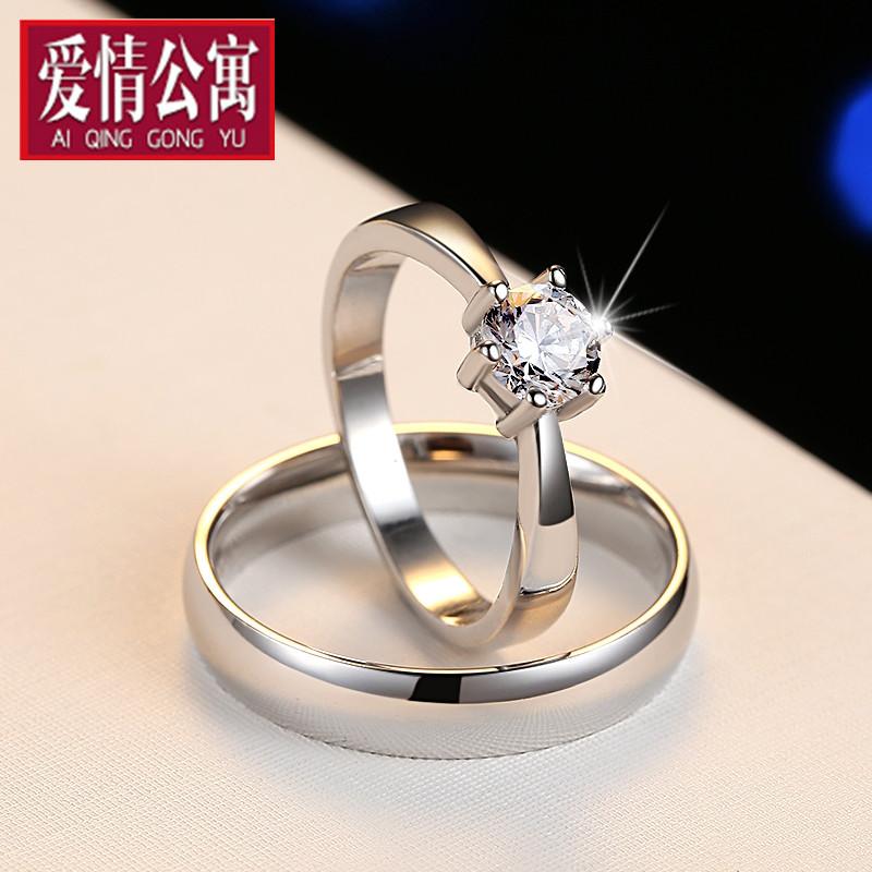 Flash Sale Untuk hidup perak cincin pada cincin pria dan wanita cincin Couple