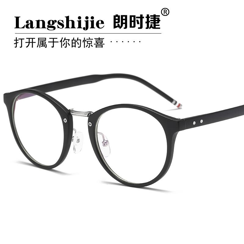 Cheap online Untuk model laki-laki merek biru bingkai kacamata komputer radiasi kaca mata