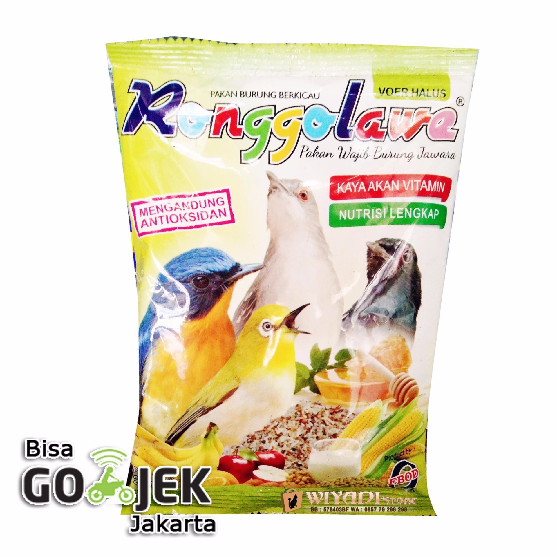 Flash Sale WiyadiStore - Pur Pakan Burung Pleci Prenjak Ciblek Glatik - Ronggolawe Voer Halus