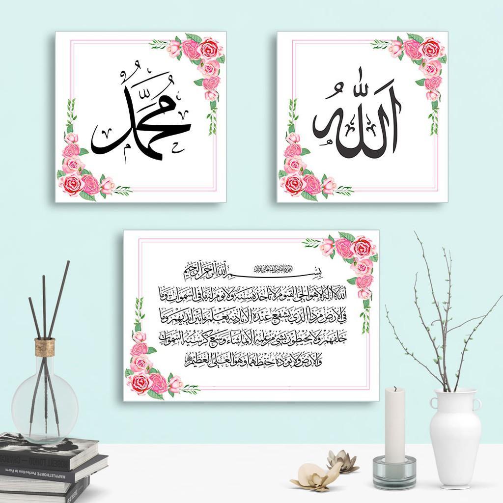 Hiasan Dinding Walldecor Dekorasi Cantik Hiasan Dinding Ruangan Atau Vintage Poster Art Walldecor Shabby Lafadz Allah Muhammad Dan Ayat Kursi