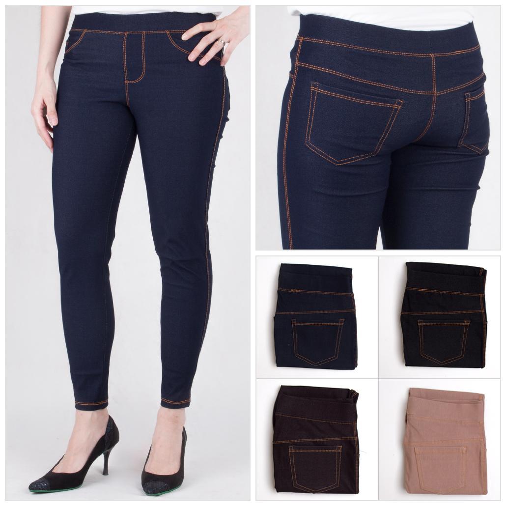 Celana Lejing Jiens Wanita Populer Masa Kini Bahan Tebal Kuple Store Lazada Indonesia