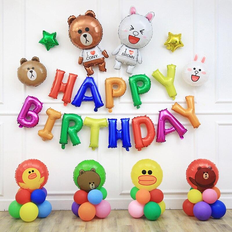 Balon Ulang Tahun Dekorasi Ulang Tahun Balon Huruf Perlengkapan Ulang Tahun Hiasan Ulang Tahun Anak Balon Karakter Tulisan Happy Birthday Balon Besar Jumbo Hiasan Ulang Tahun Hiasan Ulang Tahun Dewasa Happy Birthday